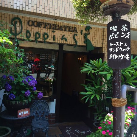 'Poppins' Coffee and Tea in Koenji