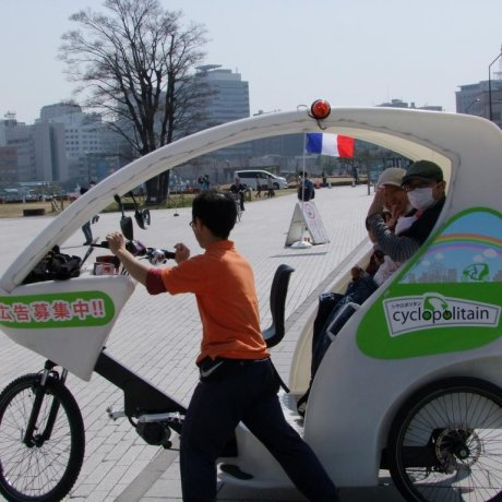 Cyclopolitain Yokohama Cycle Taxis