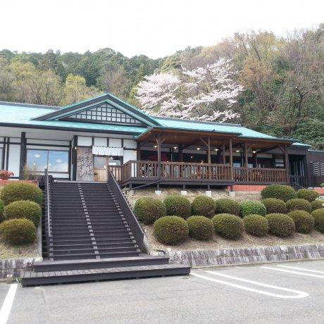 Shirahige Soba Restaurant