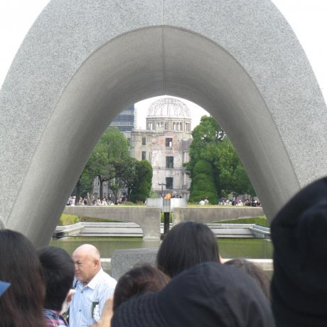 Memorial Cenotaph in Hiroshima