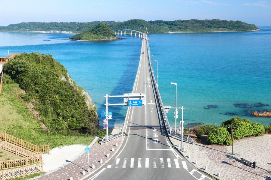 Highlights of Yamaguchi