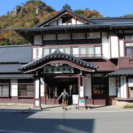 Yamadera Retro Hall Museum