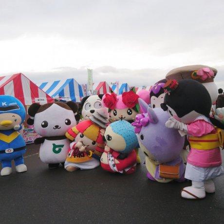 Japanese Mascot Grand Prix 2017