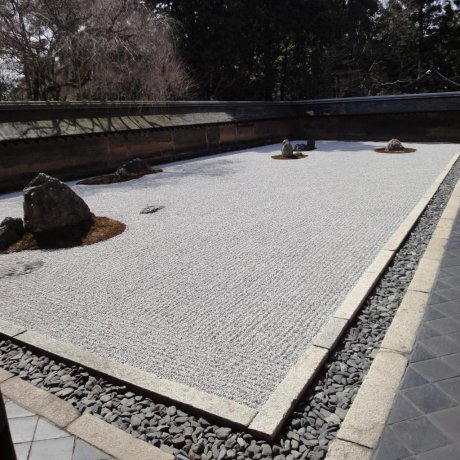 Ryoan-ji, North West Kyoto