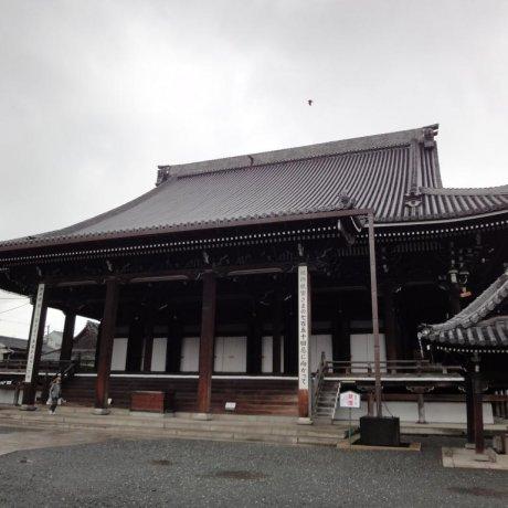 Nishi-Hongan-ji - Central Kyoto