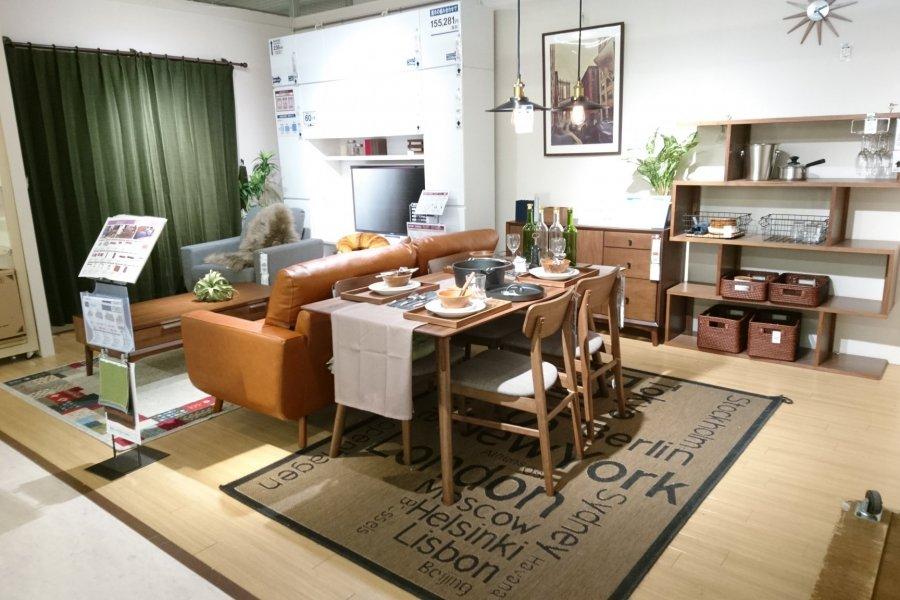 Nitori Shop