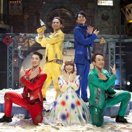 GEAR Performance Hits Chiba Minato