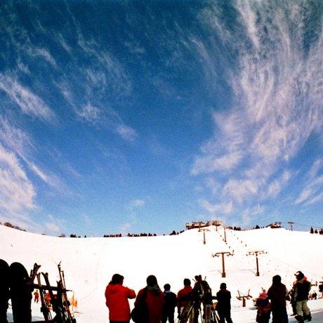 Hakodateyama Ski Resort