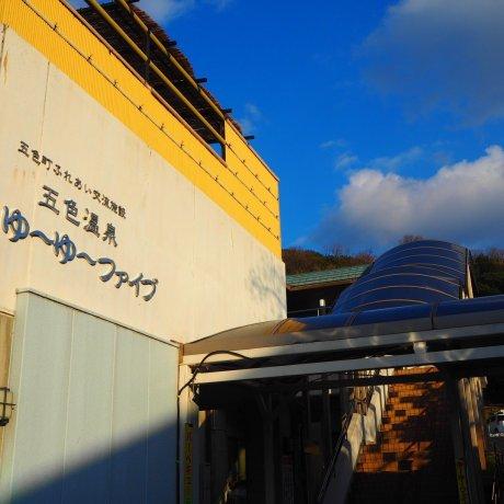 Top 3 Onsens in Awaji-shima
