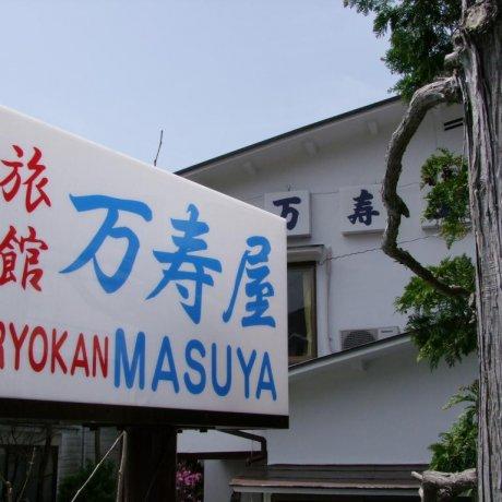 Ryokan Masuya, Hakone