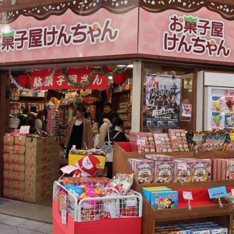 Ken Chan Candy Store