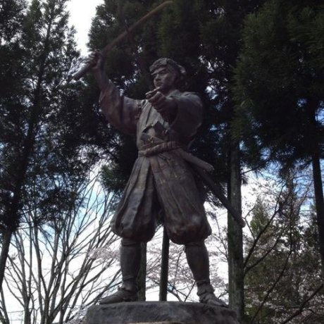 The Birthplace of Miyamoto Musashi