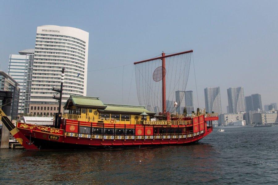 Tokyo Bay Cruises