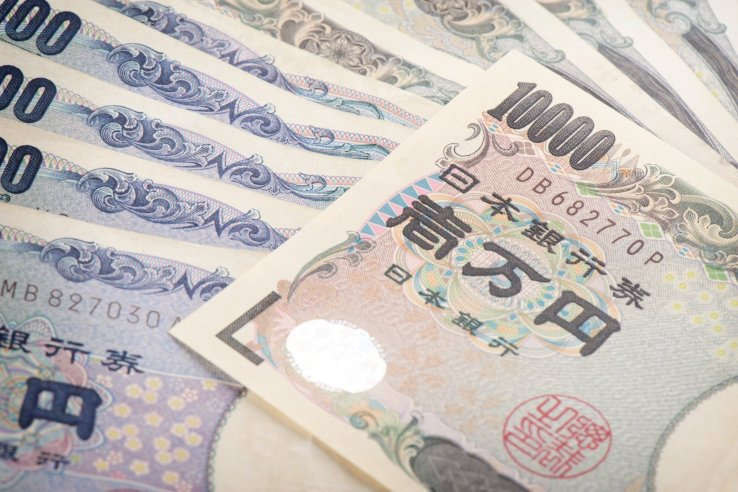 Japan is still a cash-based society in many parts so carry enough money with you (Photo: Shutterstock)