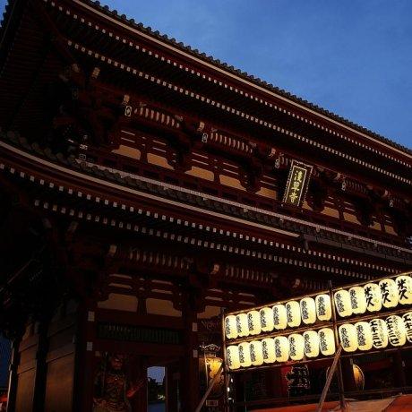Night Scenes in Asakusa