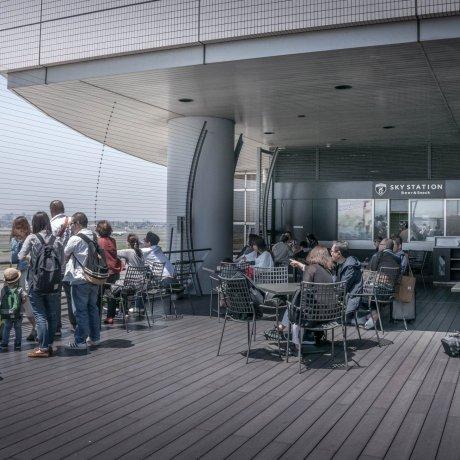 Tokyo's Haneda Airport Terminal 1