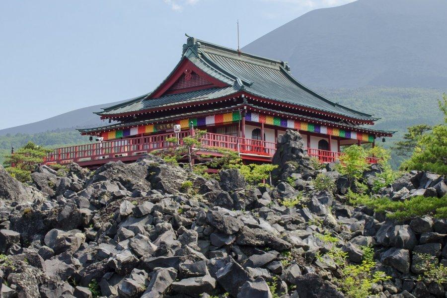 Mount Asama Magma Stone Park