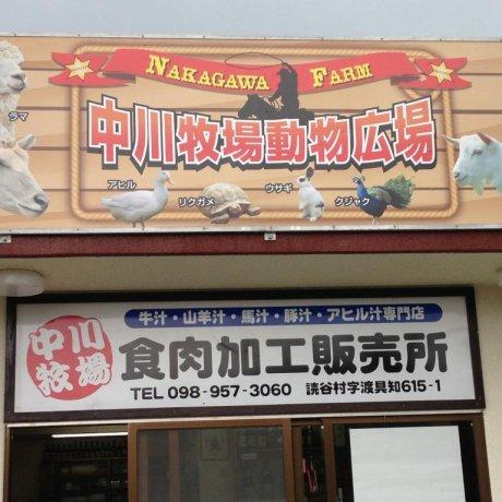 Nakagawa Farm