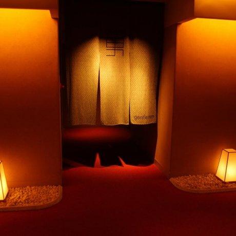 Onsen at the Hilton Niseko Village