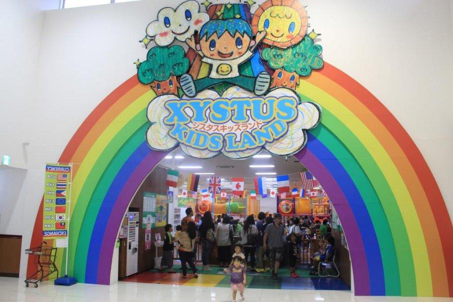 Xystus Kids Land