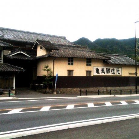 Kameman Sake Brewery Tsunagi