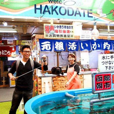 Hakodate Fish Market