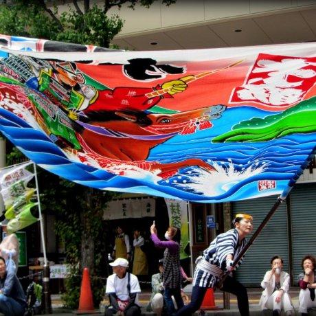 Shonan Yosakoi Festival