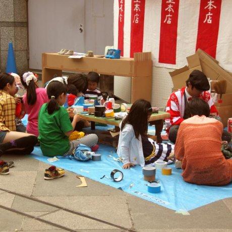 Mono-machi Festival