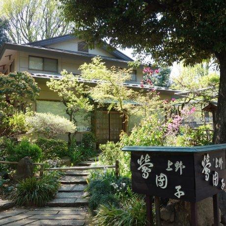 Shin-Uguisu Tei in Ueno Park
