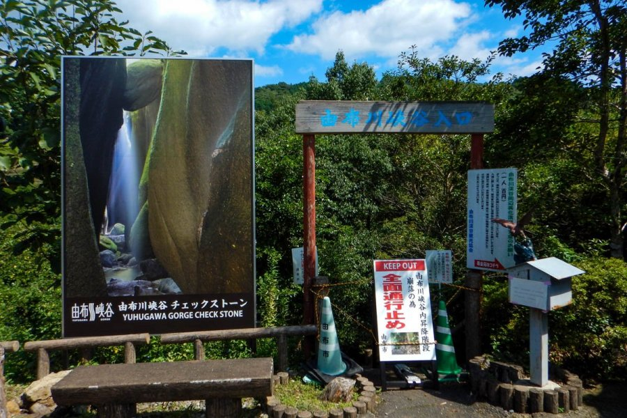 Yufugawa Canyon Closed