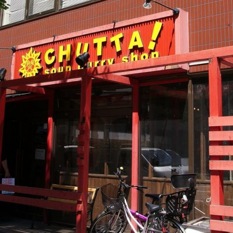 Chutta! Soup Curry Shop