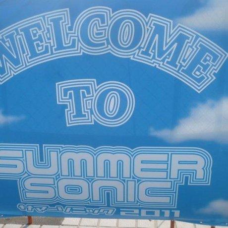 Summer Sonic Music Festival