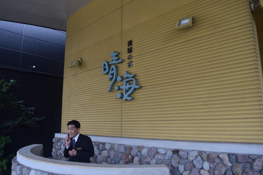 Stay at Shiosai No Yado Seikai