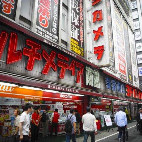 Shinjuku Nishiguchi