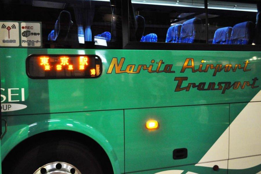 Keisei Tokyo-Narita Shuttle Bus