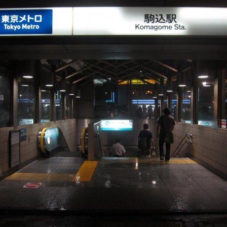 Komagome Metro Station