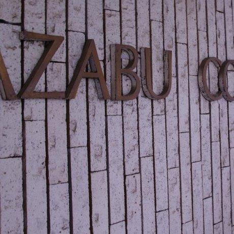 Azabu Court Residential Hotel