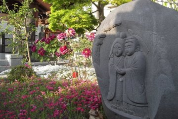 Daisho-ji Temple in Matsumoto