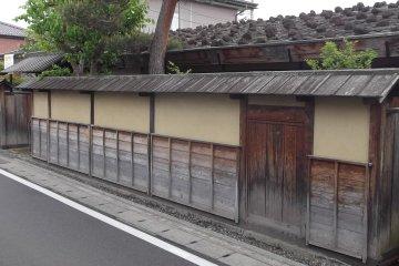 The Takahashi Samurai House