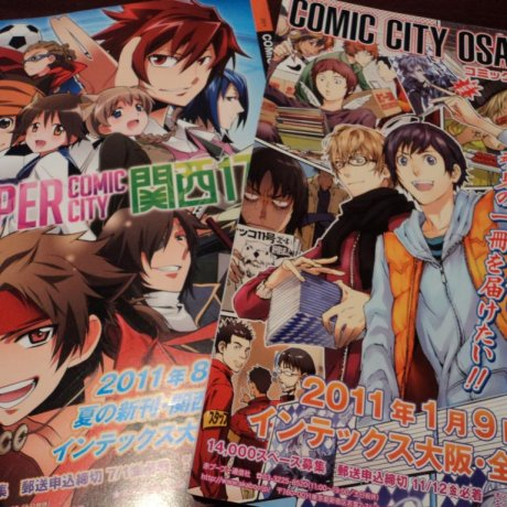 Comic City Osaka
