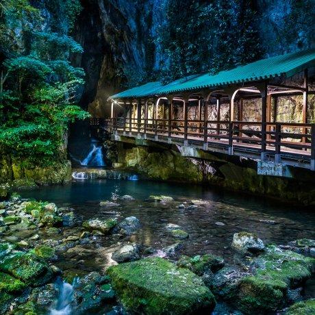 Akiyoshidai Karst and Caves