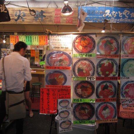 The Donburi of Ameyoko Street