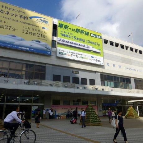 JR Hiroshima Station