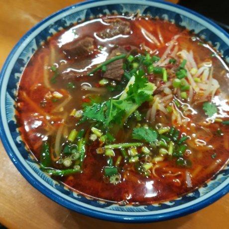 Kaenzan Lanzhou Lamian: Halal Ramen
