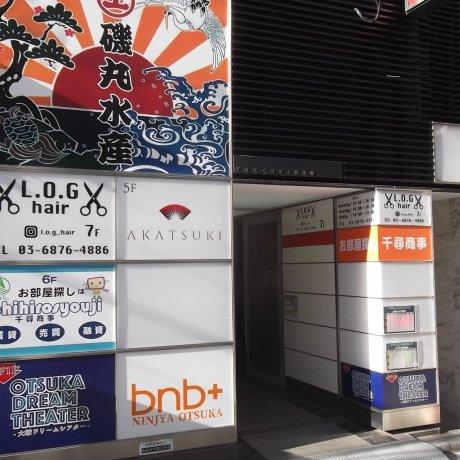 BnB Plus Otsuka Capsule Hostel
