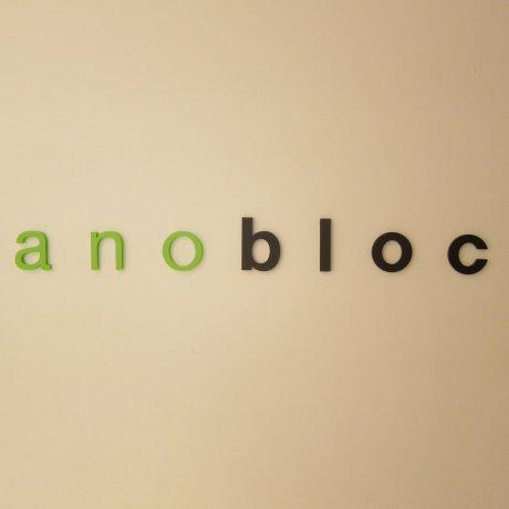 Nanoblock Store at Tokyo Skytree