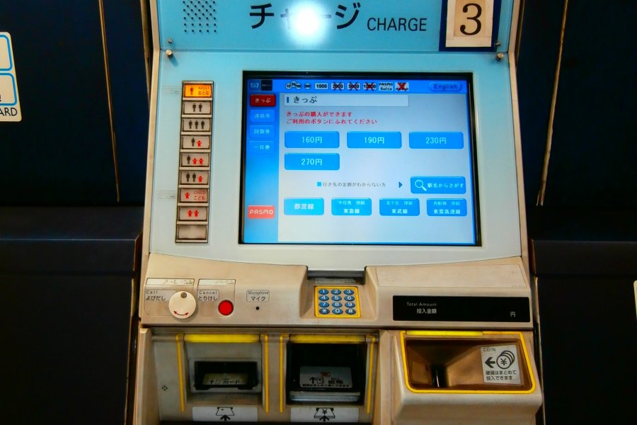 How to Buy Train Tickets in Japan