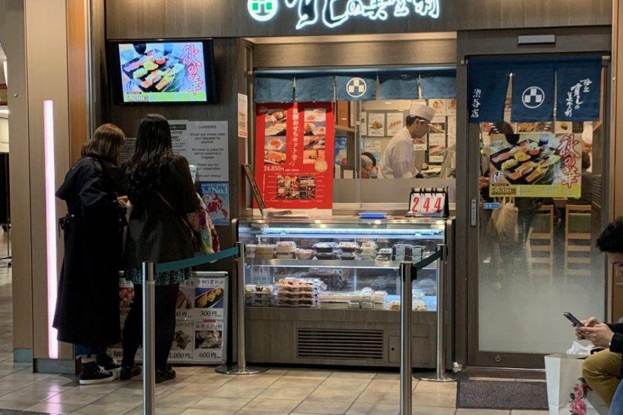 Sushi no Midori Shibuya