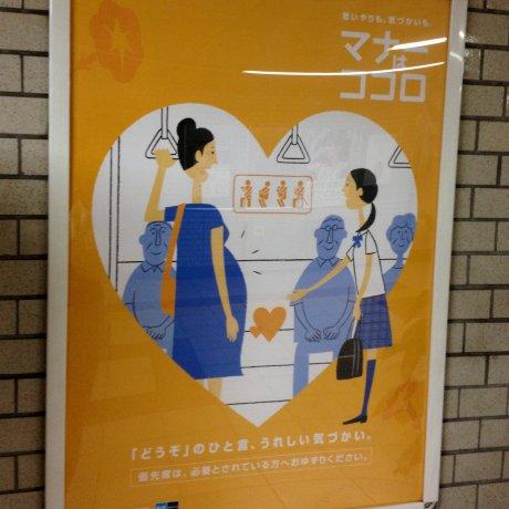 Tokyo Train Etiquette