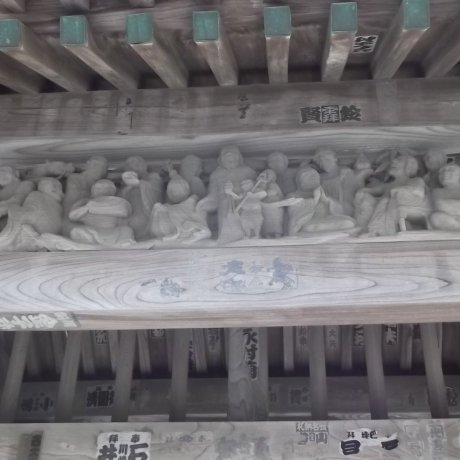 Kyo-on-ji Temple in Kamakura